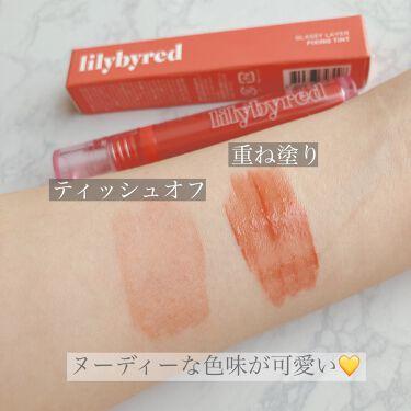 グラッシーレイヤー フィクシングティント/lilybyred/口紅を使ったクチコミ(2枚目)