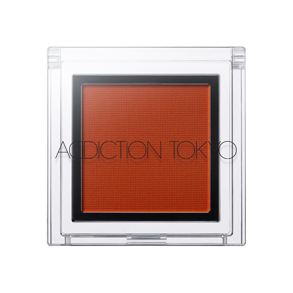 167 Dark Saffron