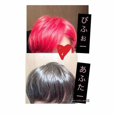 ANCELS COLOR BUTTER/エンシェールズ/ヘアパック・トリートメントを使ったクチコミ(1枚目)