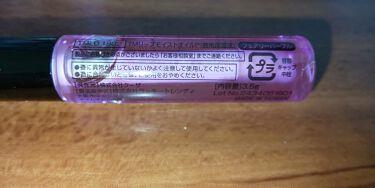 リップモイストオイル/キャンドゥ/リップケア・リップクリームを使ったクチコミ(4枚目)