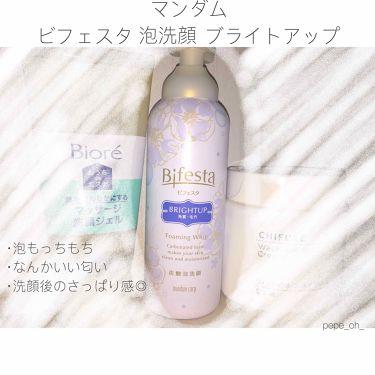 泡洗顔 ブライトアップ/ビフェスタ/洗顔フォームを使ったクチコミ(3枚目)