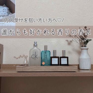 オードトワレ(イノセントタイム)/レール デュ サボン/香水(レディース)を使ったクチコミ(1枚目)