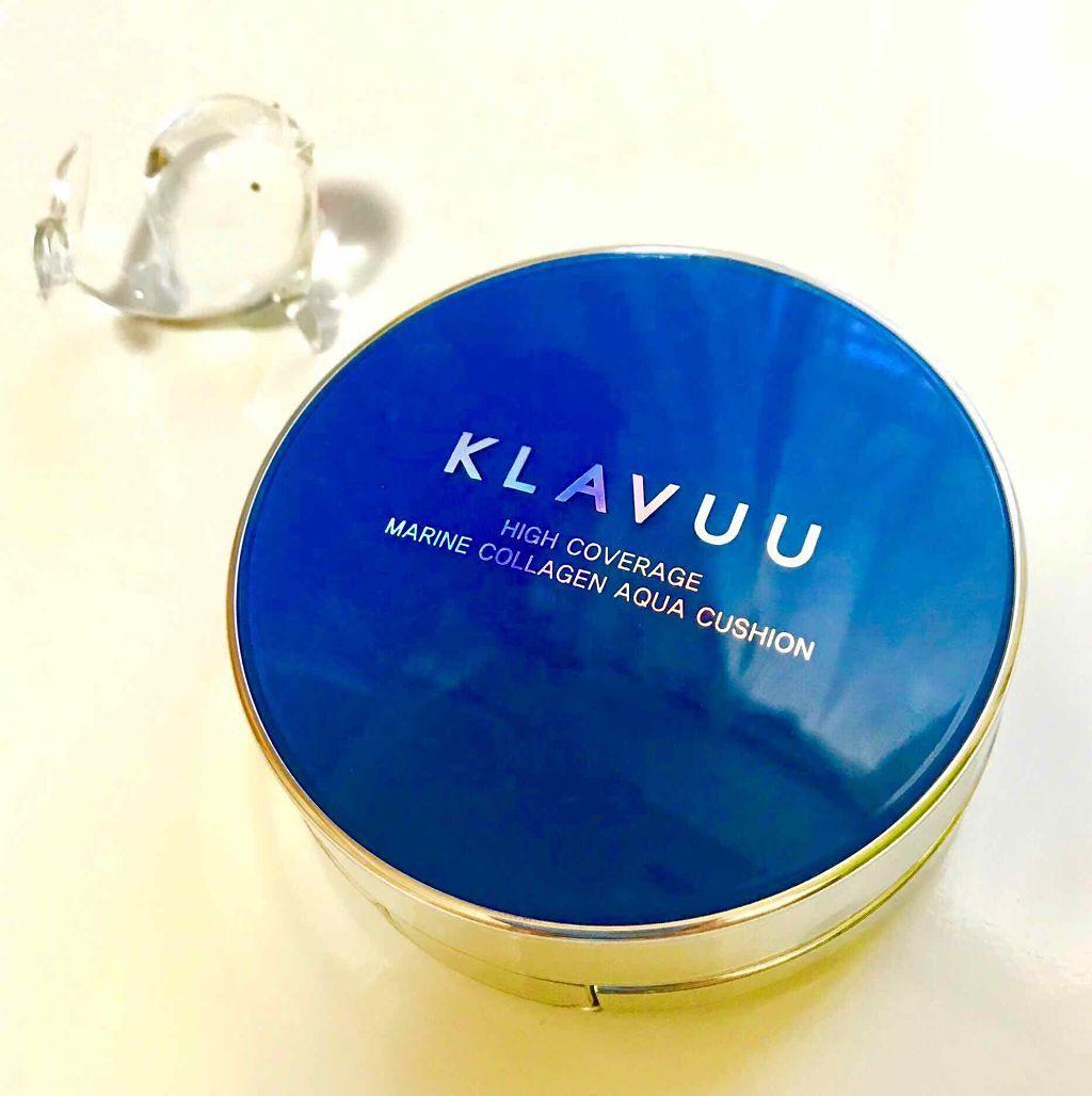 その他 KLAVUU ブルーパールマリン コラーゲンアクアクッション #23