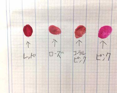カンコレ リップグロス/DAISO/リップグロスを使ったクチコミ(3枚目)