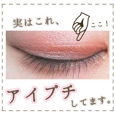 https://cdn.lipscosme.com/image/b816bc04485be9c5266a154e-1595313437-thumb.png