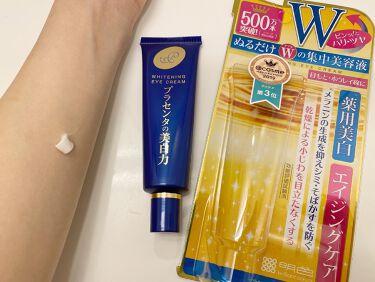 プラセホワイター 薬用美白アイクリーム/明色化粧品/アイケア・アイクリームを使ったクチコミ(3枚目)