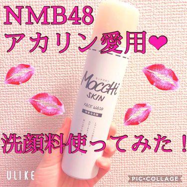 https://cdn.lipscosme.com/image/b817b67da380fe6b8c898241-1554544784-thumb.png