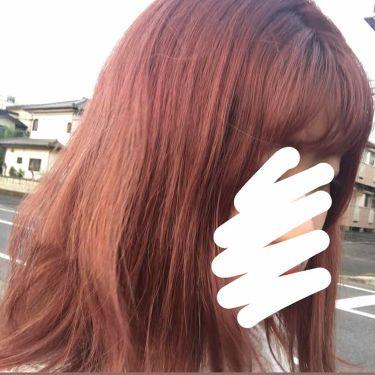 泡カラー/リーゼ/ヘアカラー・白髪染め・ブリーチを使ったクチコミ(4枚目)