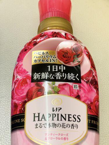 レノアハピネス アンティークローズ&フローラルの香り/レノア/香り付き柔軟剤・洗濯洗剤を使ったクチコミ(2枚目)