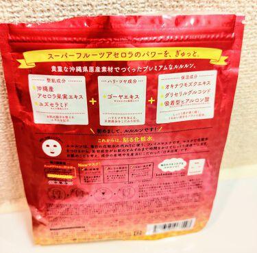 沖縄ルルルン(アセロラの香り)/ルルルン/シートマスク・パックを使ったクチコミ(2枚目)