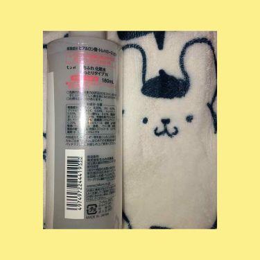 化粧水 しっとりタイプ/ちふれ/化粧水を使ったクチコミ(2枚目)