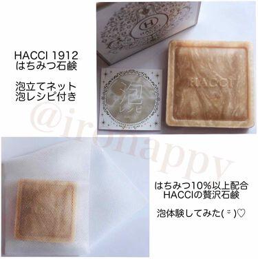 はちみつ洗顔石鹸/HACCI 1912/洗顔石鹸を使ったクチコミ(2枚目)