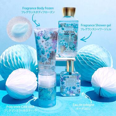 【画像付きクチコミ】【新発売】2020年夏限定の香り💕ハナウママラエ🐠#オハナマハロの2020年夏限定の香り#ハナウママラエから、4アイテムが新発売👏可愛いパッケージと、持ち運びやすい小さなサイズの#オーデコロン。外出時やお風呂上りなどの汗ばむお肌におす...