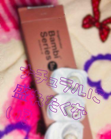 バンビシリーズ エンジェルカラー ナチュラル/エンジェルカラー/カラーコンタクトレンズを使ったクチコミ(1枚目)