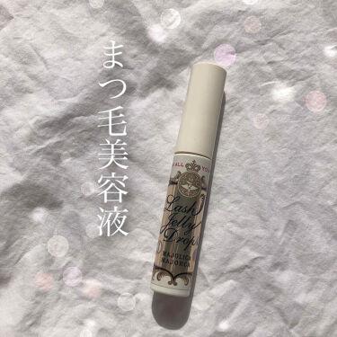 ラッシュジェリードロップ/MAJOLICA MAJORCA/まつげ美容液を使ったクチコミ(1枚目)