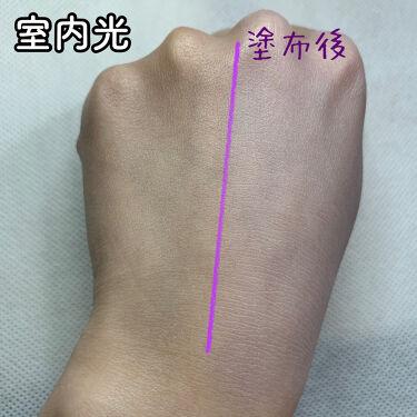 ドラマティックスキンセンサーベース EX UV+/マキアージュ/化粧下地を使ったクチコミ(5枚目)