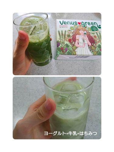 ヴィーナスグリーン青汁/その他/ドリンクを使ったクチコミ(4枚目)