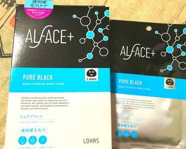 ma'-さんの「ALFACE+(オルフェス)ピュアブラック アクアモイスチャー シートマスク<シートマスク・パック>」を含むクチコミ