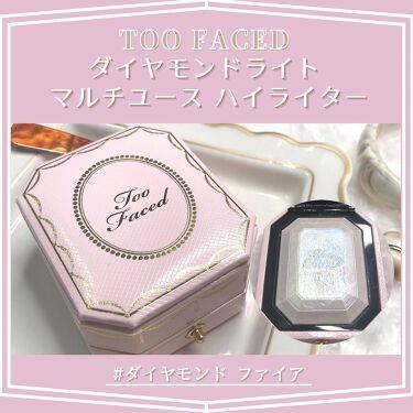 ダイヤモンドライト マルチユース ハイライター/Too Faced/ハイライトを使ったクチコミ(1枚目)