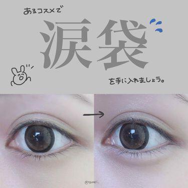 カラーミキシングコンシーラー/CANMAKE/コンシーラー by 仮姫