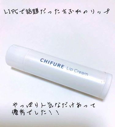 日本酒の化粧水/菊正宗/ボディローション・ミルクを使ったクチコミ(3枚目)