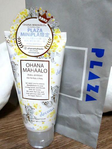 オハナ・マハロ フレグランス ハンドクリーム ホク アロヒラ二/OHANA MAHAALO/ハンドクリーム・ケアを使ったクチコミ(1枚目)