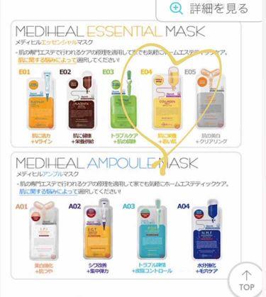 collagen impact /メディヒール/シートマスク・パックを使ったクチコミ(2枚目)