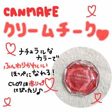 クリームチーク/CANMAKE/ジェル・クリームチークを使ったクチコミ(1枚目)
