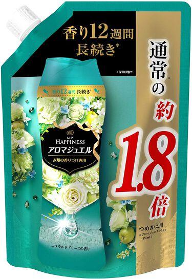 レノアハピネス アロマジュエル ビーズ エメラルドブリーズの香り 詰め替え 約1.8倍