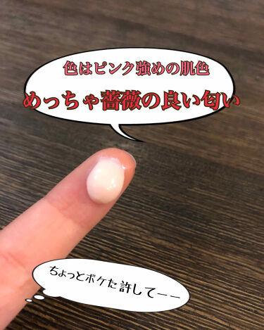 ニュアンスチェンジUV ジェル RS/アリィー/日焼け止め(顔用)を使ったクチコミ(2枚目)
