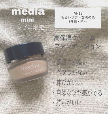 mikuさんの「メディアクリームファンデーション<クリーム・エマルジョンファンデーション>」を含むクチコミ