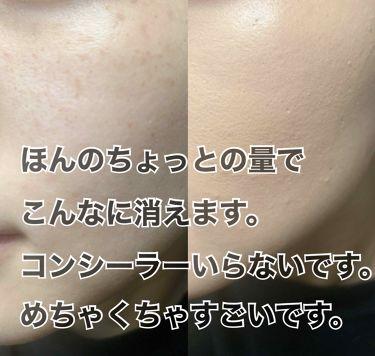 キル カバー コンシール クッション/CLIO/その他ファンデーションを使ったクチコミ(3枚目)