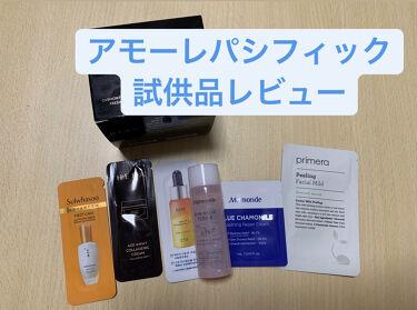 潤燥エッセンス EX/Sulwhasoo/美容液を使ったクチコミ(1枚目)