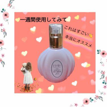 FMDフレグランスUVミルク/For my darling/香水(その他)を使ったクチコミ(1枚目)