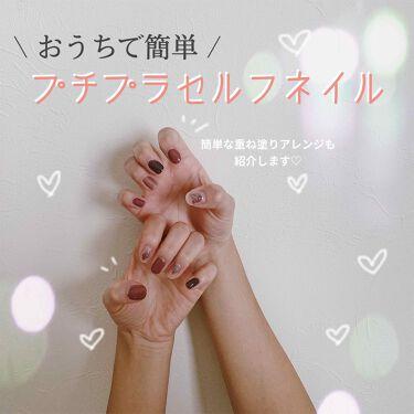 ネイルカラー/ゾーヤ/マニキュアを使ったクチコミ(1枚目)