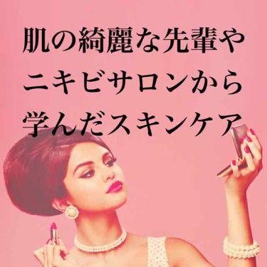 yuyuさんの「d プログラム薬用 スキンケアファンデーション(リキッド)<リキッドファンデーション>」を含むクチコミ