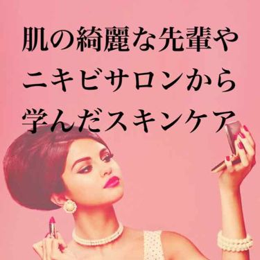 yuyuさんの「アスタリフトジェリー アクアリスタ<美容液>」を含むクチコミ