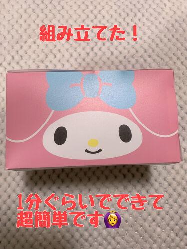 箱型マスクケース (サンリオ)/DAISO/その他を使ったクチコミ(2枚目)