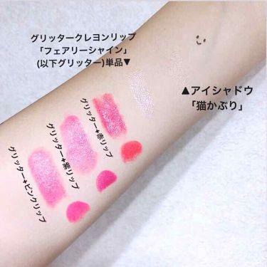 ダイソー×IT GIRL アイシャドウ/DAISO/パウダーアイシャドウを使ったクチコミ(2枚目)