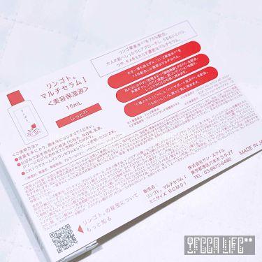 マルチセラム Ⅰ/リンゴト。/美容液を使ったクチコミ(2枚目)