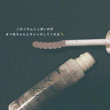 ラッシュジェリードロップ/MAJOLICA MAJORCA/まつげ美容液を使ったクチコミ(3枚目)