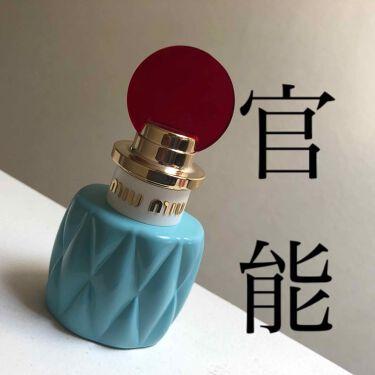 オードパルファム/miu miu/香水(レディース)を使ったクチコミ(1枚目)