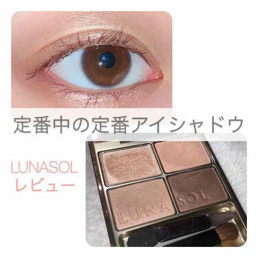 https://cdn.lipscosme.com/image/b8d1f438fb7f2df21aaef5eb-1590306107-thumb.png