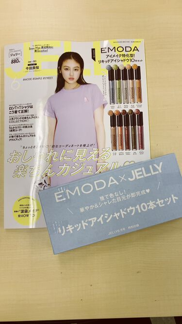 JELLY 2021年6月号/JELLY/雑誌を使ったクチコミ(1枚目)