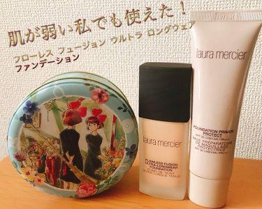 ファンデーションプライマー プロテクト/laura mercier/化粧下地を使ったクチコミ(1枚目)