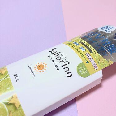 おはようるおいミルク UV HC/サボリーノ/オールインワン化粧品を使ったクチコミ(5枚目)