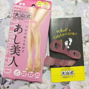 MISHAさんの「大山式BODY MAKE PAD for Lady<ボディ・バスグッズ>」を含むクチコミ