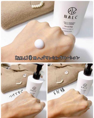薬用ヘパリンミルクローション/NALC/ボディローション・ミルクを使ったクチコミ(2枚目)