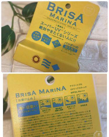BRISA MARINA/その他/日焼け止め(ボディ用)を使ったクチコミ(3枚目)