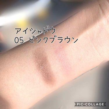 ハローキティリップスティック/DAISO/口紅を使ったクチコミ(3枚目)